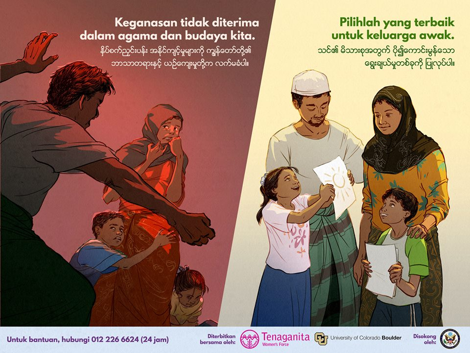 When Illegality is the Starting Point: Refugees and Domestic Violence in Malaysia